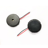 20mm*4mm 12V 80dB 3.5kHz ac buzzer with wires